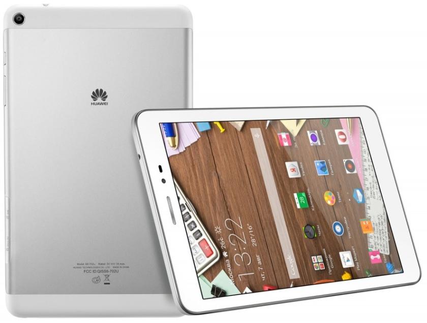 Huawei начала продажи 8-дюймового планшета MediaPad T1 8.0