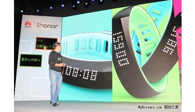 Huawei выпустит фитнес-трекер Play Smart за $65
