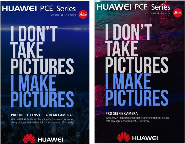 Huawei P11 обзаведется тройной основной камерой для снимков на40 Мп