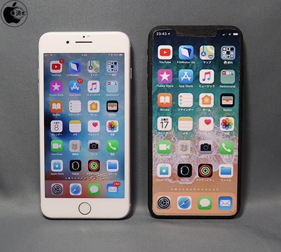 iPhone2018-1.jpg
