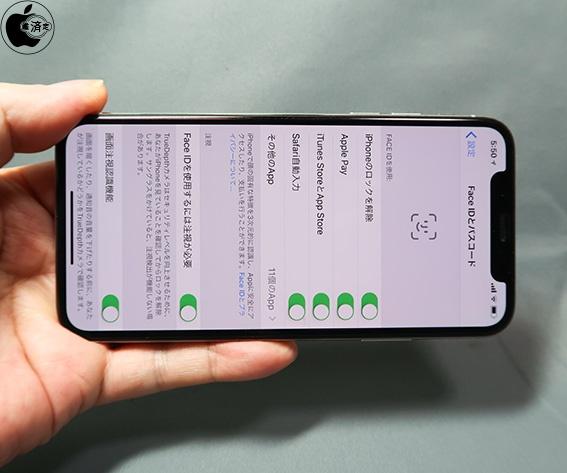 iPhone2018-ios-12.jpg