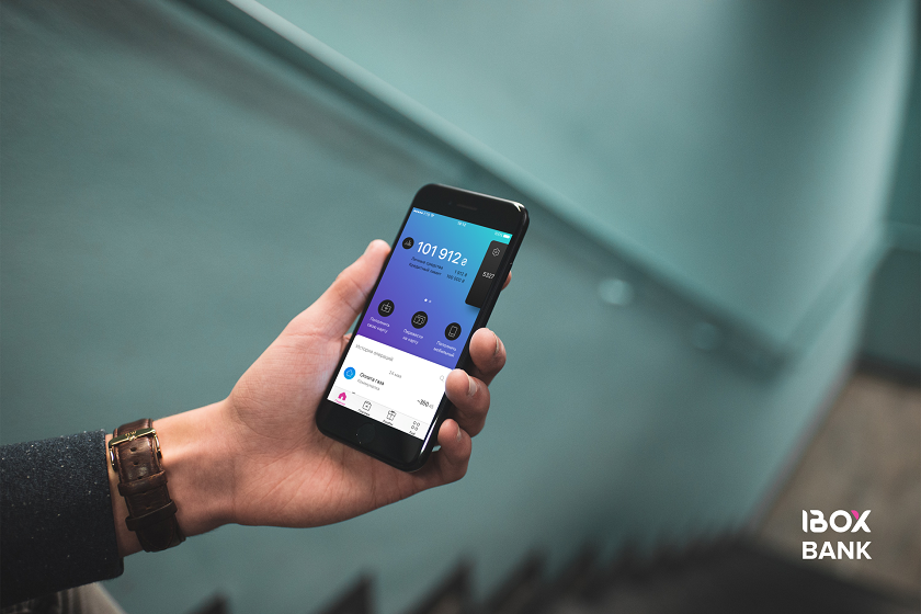 Что такое мобильный банк