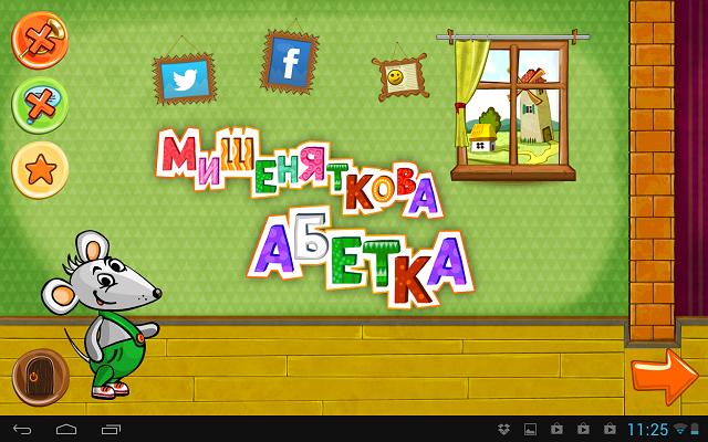 детская одежда интернет магазин в казахстан