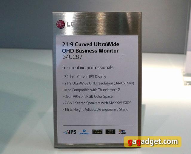 В поисках новых форм: павильон LG на IFA 2014 своими глазами-24