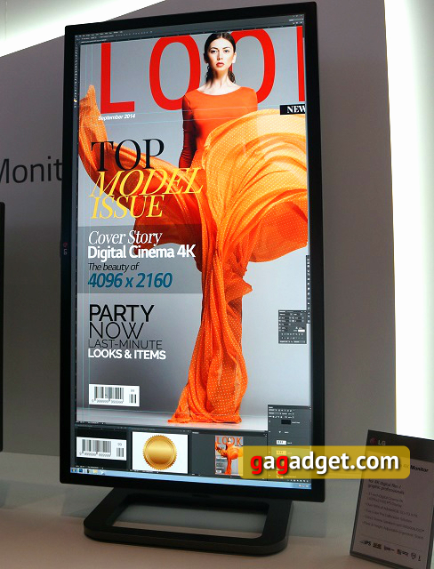 В поисках новых форм: павильон LG на IFA 2014 своими глазами-22