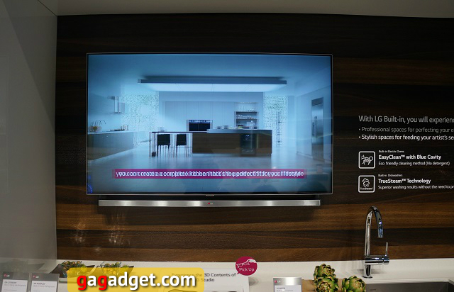 В поисках новых форм: павильон LG на IFA 2014 своими глазами-35