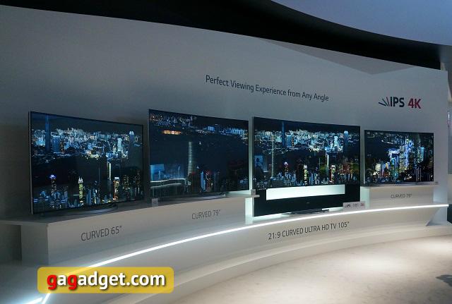 В поисках новых форм: павильон LG на IFA 2014 своими глазами-12