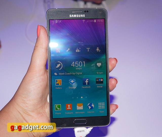 Samsung Unpacked 2014 Episode 2 своими глазами: Galaxy Note 4 и все, все, все-2
