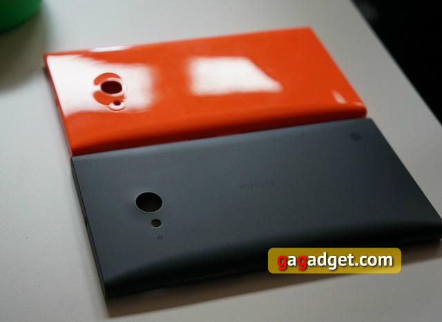 С перламутровыми пуговицами: Nokia Lumia 830, 735 и 730 Dual SIM своими глазами-13