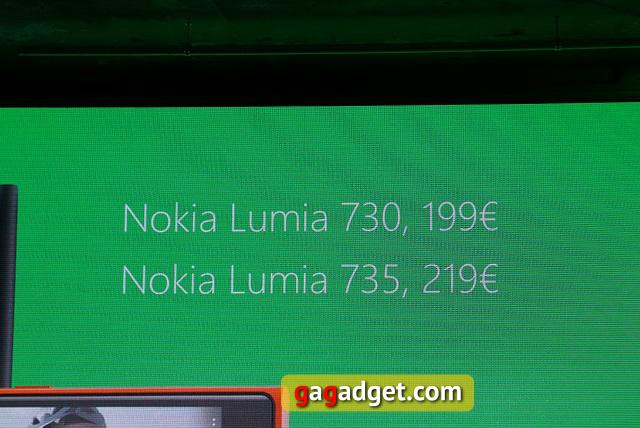 С перламутровыми пуговицами: Nokia Lumia 830, 735 и 730 Dual SIM своими глазами-15