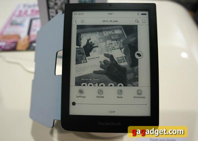 IFA 2014: стенд PocketBook своими глазами-7