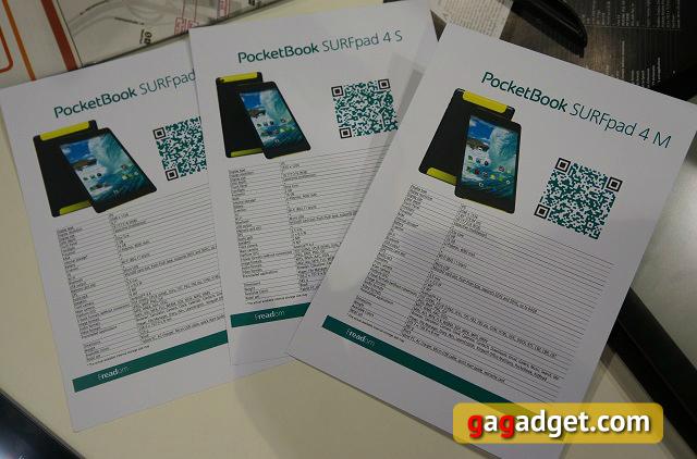 IFA 2014: стенд PocketBook своими глазами-5