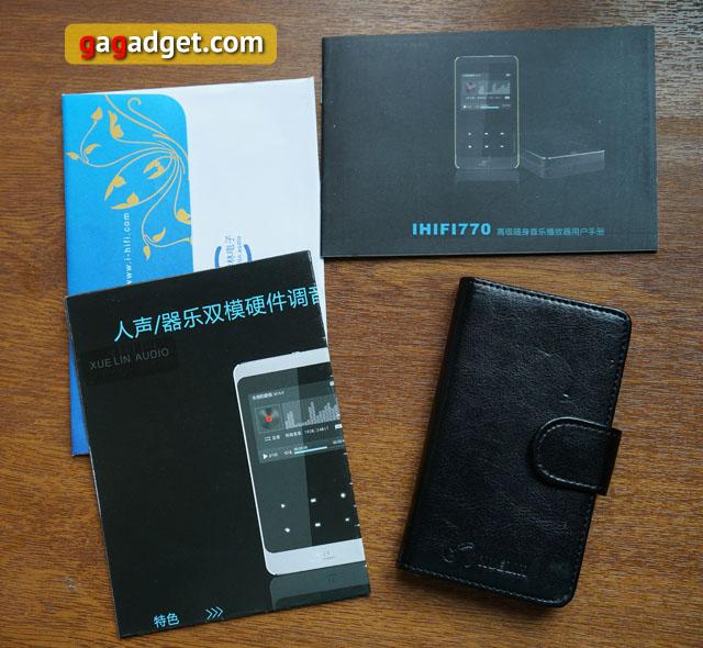 Обзор плеера iHIFI 770: рождественский Hi-Fi -2