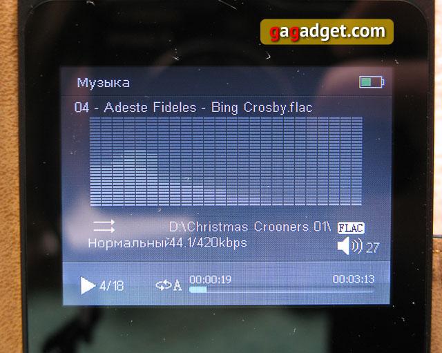 Обзор плеера iHIFI 770: рождественский Hi-Fi -14