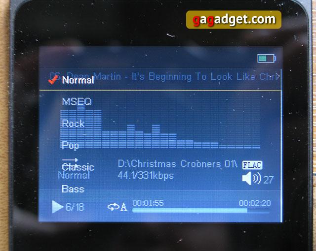 Обзор плеера iHIFI 770: рождественский Hi-Fi -16