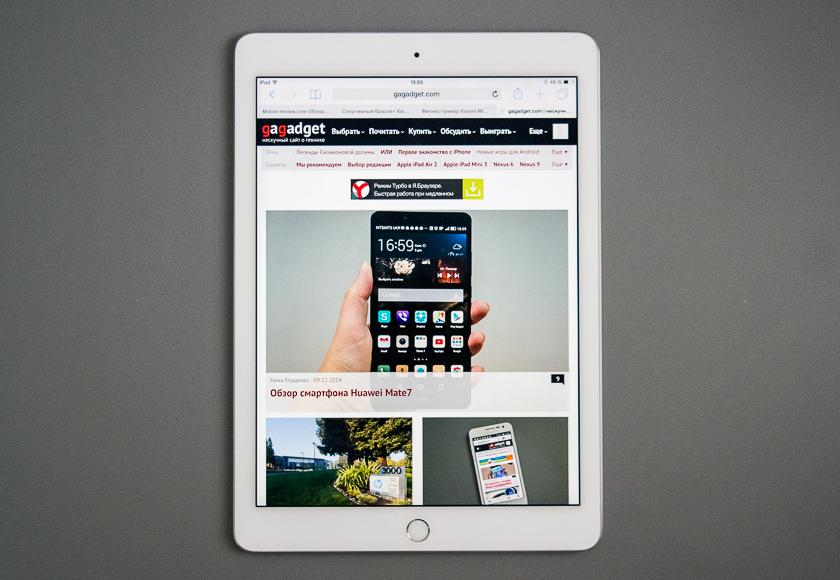 Топтание на месте. Несколько мыслей об iPad Air 2-3