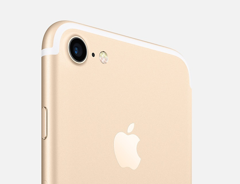 iphone7-gallery4-2016.jpg
