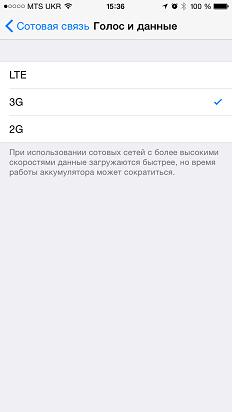Как раздавать 3G-интернет через Wi-Fi: инструкция к смартфонам, планшетам, ноутбукам и роутерам-2