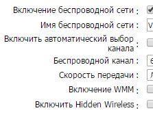 Как раздавать 3G-интернет через Wi-Fi: инструкция к смартфонам, планшетам, ноутбукам и роутерам-17