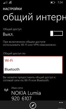 Как раздавать 3G-интернет через Wi-Fi: инструкция к смартфонам, планшетам, ноутбукам и роутерам-6