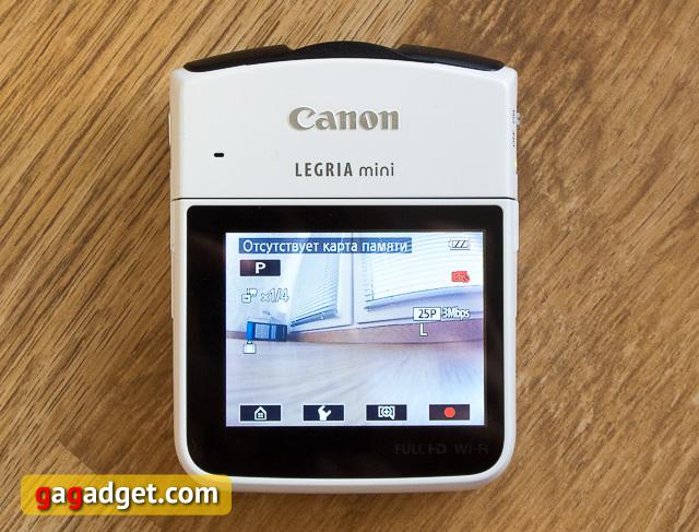 Видео в эпоху селфи. Обзор камкордера Canon LEGRIA Mini-5