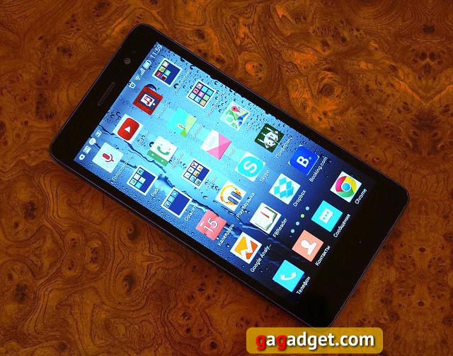 скачать прошивку на телефон леново S860 - фото 9