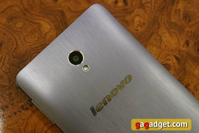 Терминатор 3. Обзор смартфона Lenovo S860-11