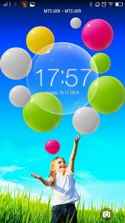Смартфон для тюнинга. Обзор Lenovo Vibe X2-6