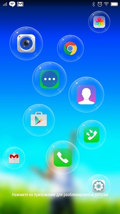 Смартфон для тюнинга. Обзор Lenovo Vibe X2-7