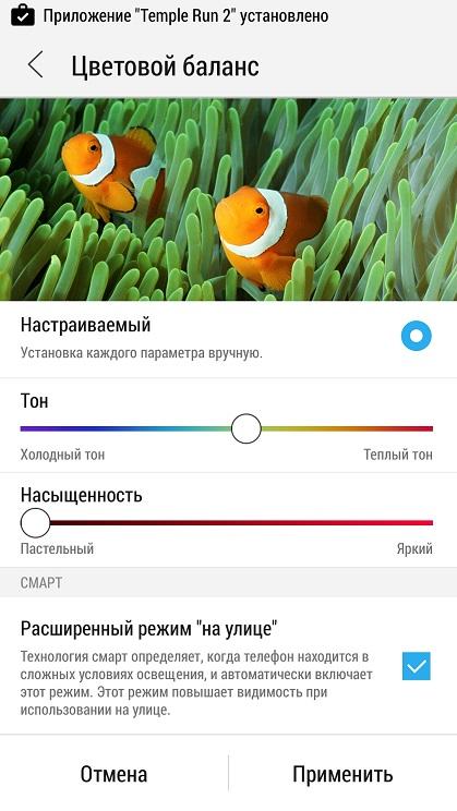 Смартфон для тюнинга. Обзор Lenovo Vibe X2-5
