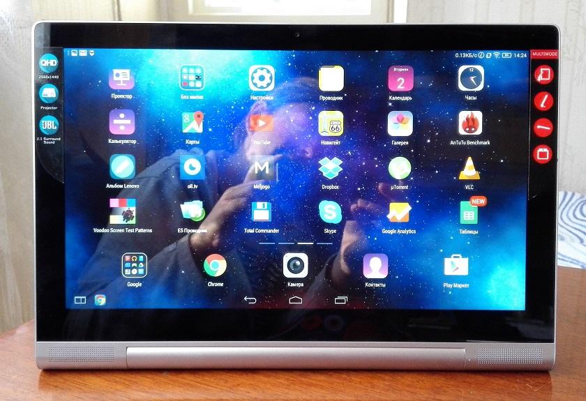 Приватный кинозал: обзор планшета Lenovo Yoga Tablet 2 Pro