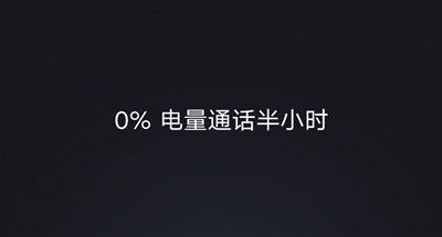 lenovo-z5-talk-time-teaser.jpg