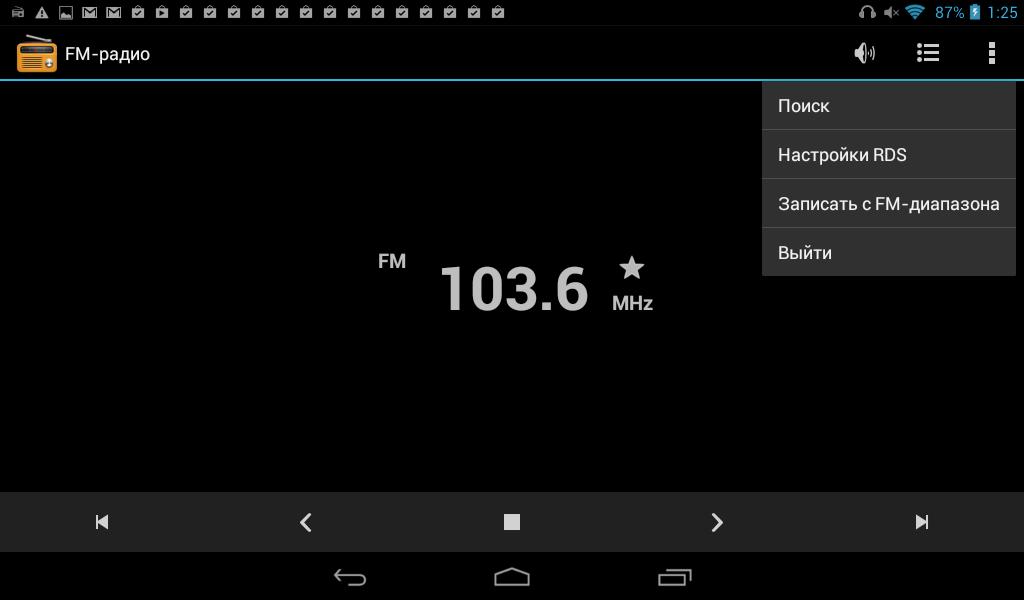 Обзор планшета Lenovo IdeaTab