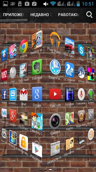 Беглый обзор Lenovo IdeaPhone A706 -16