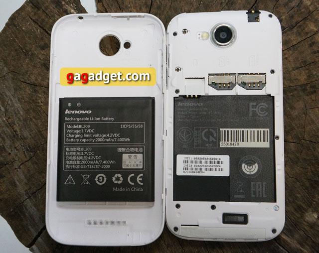 Беглый обзор Lenovo IdeaPhone A706 -6