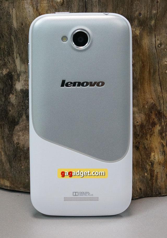 Беглый обзор Lenovo IdeaPhone A706 -5