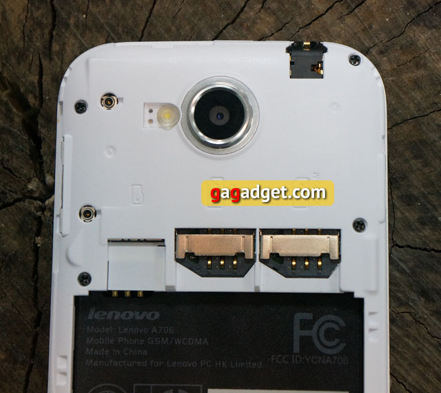 Беглый обзор Lenovo IdeaPhone A706 -8