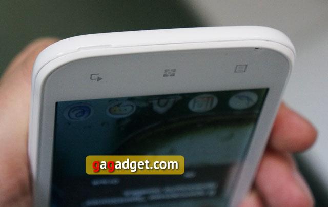 Беглый обзор Lenovo IdeaPhone A706 -7