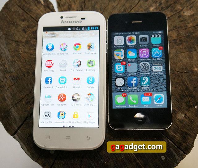 Беглый обзор Lenovo IdeaPhone A706 -12