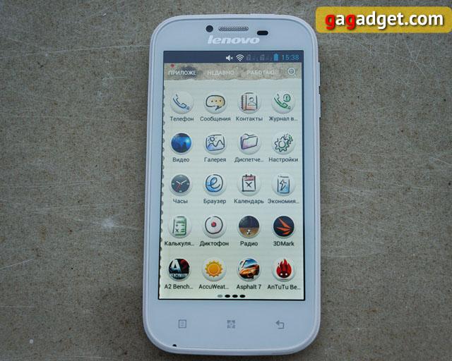 Беглый обзор Lenovo IdeaPhone A706 -3