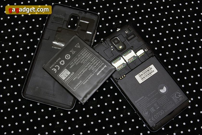 Обзор смартфона Lenovo S580-6