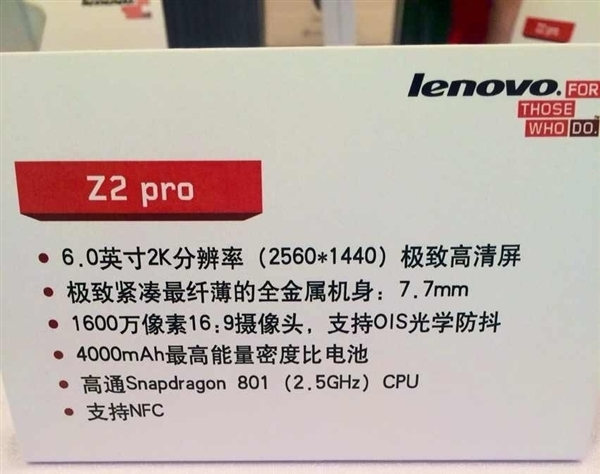 Lenovo Vibe Z2 Pro   топовый смартфон от Lenovo