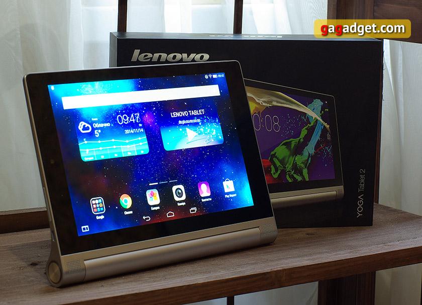 Обзор планшета Lenovo Yoga Tablet 2 8: учим новые позы