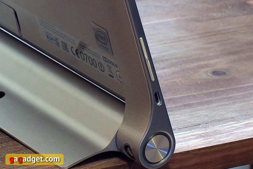 Обзор планшета Lenovo Yoga Tablet 2 8: учим новые позы-10