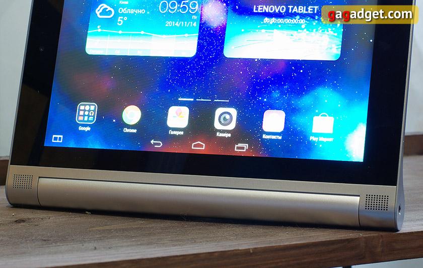 Обзор планшета Lenovo Yoga Tablet 2 8: учим новые позы-16