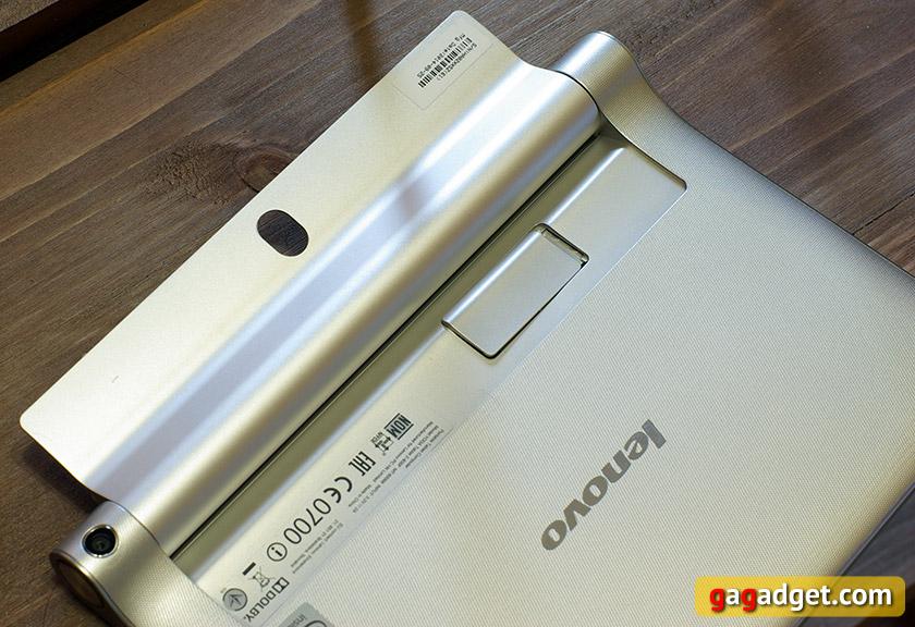 Обзор планшета Lenovo Yoga Tablet 2 8: учим новые позы-2