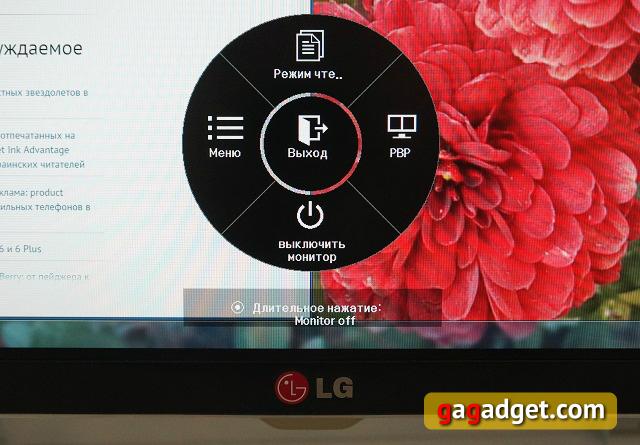 Обзор широкоформатного 4К-монитора LG 34UM95-14