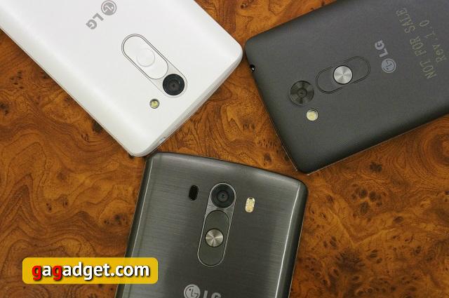 Тише едешь, дальше будешь. Обзор бюджетных смартфонов LG L Fino и L Bello-5