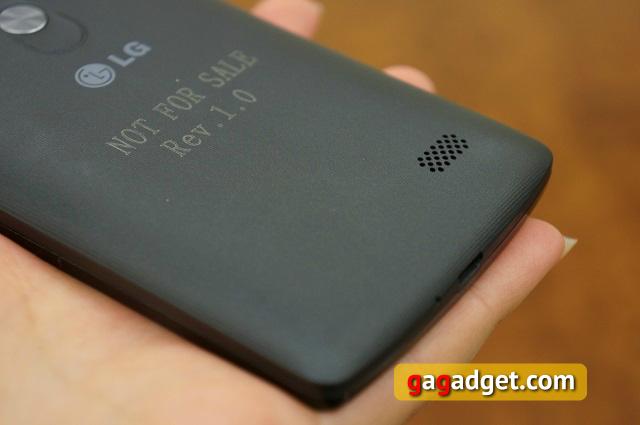 Тише едешь, дальше будешь. Обзор бюджетных смартфонов LG L Fino и L Bello-7