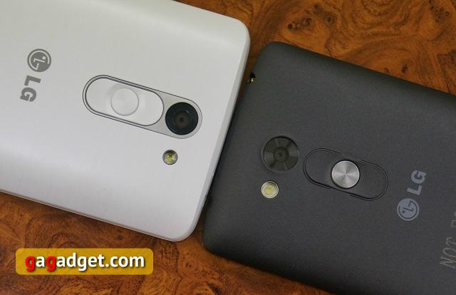 Тише едешь, дальше будешь. Обзор бюджетных смартфонов LG L Fino и L Bello-4